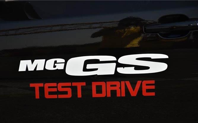 تست درایو فنی MG GS و MG GT توسط اصحاب رسانه