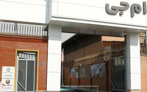 موجودی 83 درصد قطعات خودروهای ام جی در ایران
