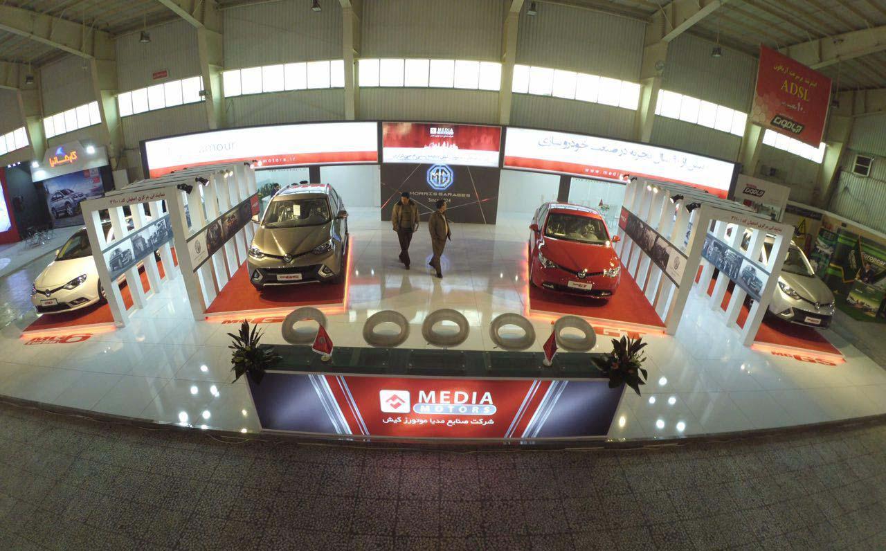 حضور مدیاموتورز در سیزدهمین نمایشگاه خودروی اصفهان