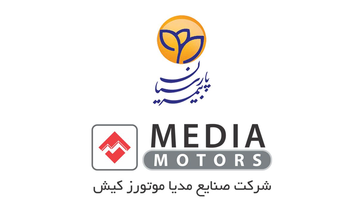 همکاری بیمه پارسیان با مدیاموتورز