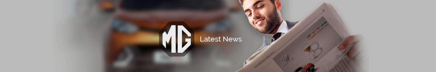 موفقیت مدیا موتورز در طرح امداد نوروزی
